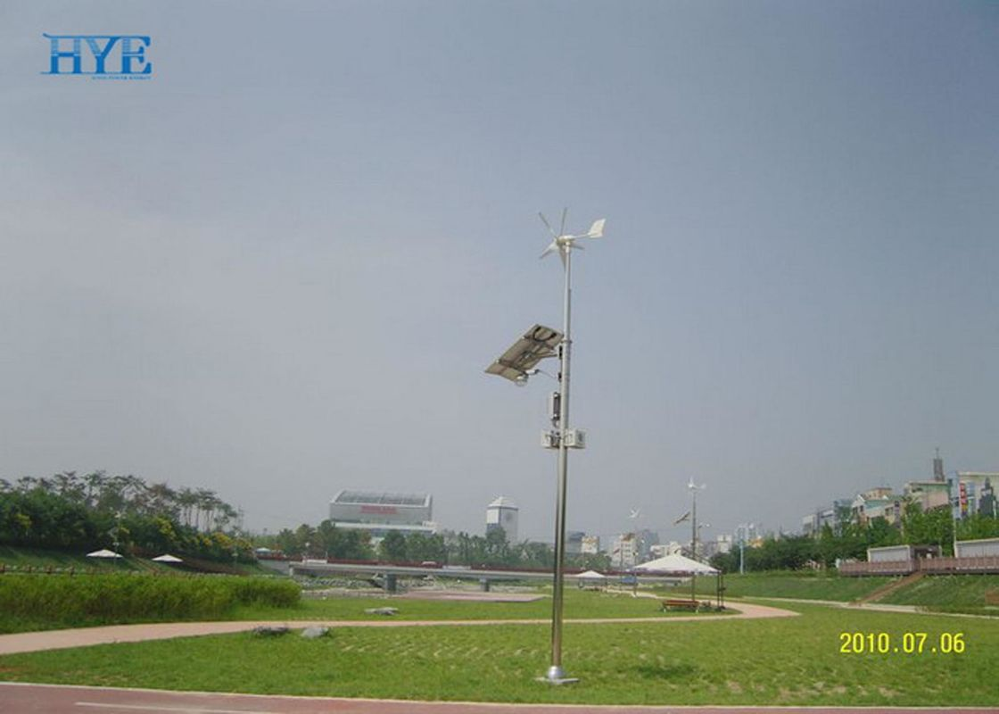 High Stability Smart Wind Turbine , Off Grid Windmill For Monitoring System Power Supply
